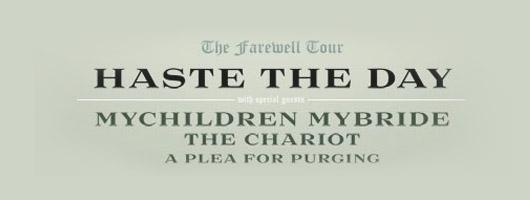 tour_PLEA_htd
